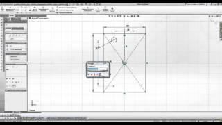 Работа в SolidWorks. Создание эскизов (2 урок)