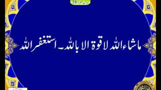 benefit-of-reciting-salawat-no-20-abt-1-min