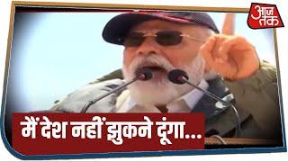 सरहद के पास के PM Modi ने भरी हुंकार, चीन में हाहाकार !