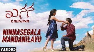 Ninnasegala Mandanilavu Full Audio Song | Khanana Kannada Movie | Aryavardan,Avinash