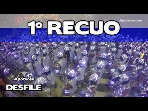 Vila Isabel 2017 - 1º Recuo - Desfile