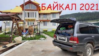 Путешествие на Байкал 2021.  33-х метровый Будда, нерпа, Гора Соболиная, термальные источники.