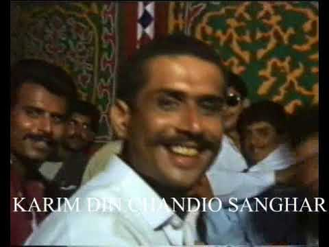 Ramzan Solangi Aian Dhani Bux Solangi Live  Mehfil  Dil Chakan Kai Choor
