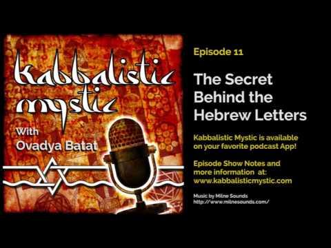 Episode 11:  The Secret Behind the Hebrew Letters
