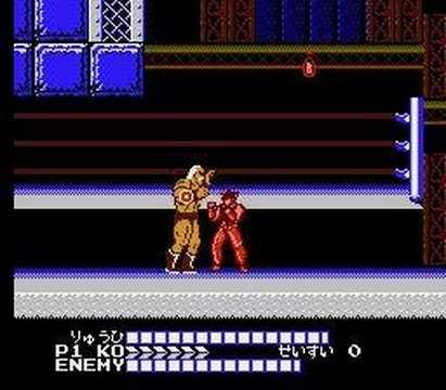 Hryu no Ken III (Flying Dragon 3) NES/Famicom