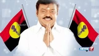 Secrecy behind AIADMK administration | Yezhavadhu Naal | News7 Tamil