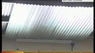 Протекает потолок(, 2014-03-18T17:29:34.000Z)