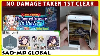 No Damage Taken - The Sacred Treasure in the Sea Master+1 1st Clear (SAO Memory Defrag)