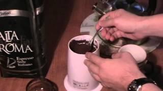Кофе в зёрнах Alta Roma Platino(Кофе из зёрен Alta Roma Platino, приготовленный традиционным способом. Интернет-магазин кофе: http://kofeservis.ru/, 2013-08-22T18:46:03.000Z)