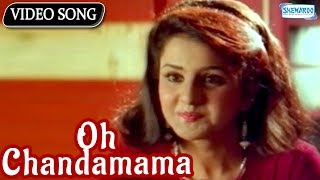 Oh Chandamama - Shivaraj Kumar - Kannada Hit Songs