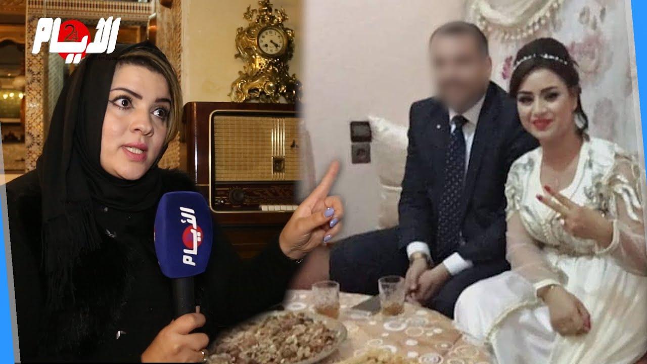 """فاطمة الزهراء الإبراهيمي:"""" زوجي تعرض للإستدراج و تم تصويره قصدا و سوف أنصفه  كزوجة"""" - YouTube"""