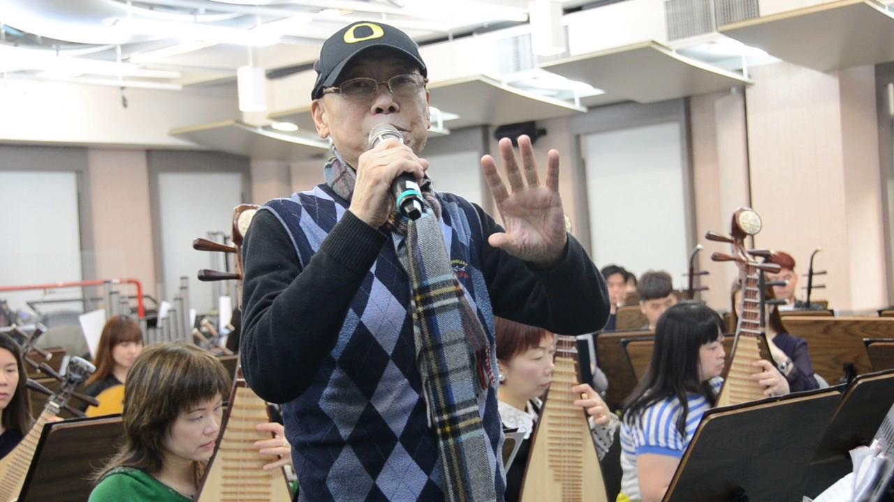 寶島回想曲周藍萍經典作品演唱會排練~岳華大醉俠 - YouTube