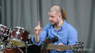 Урок Бас гитары