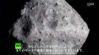 Hayabusa2: Japanese spacecraft lands on Ryugu asteroid, fires 'bullet' into it
