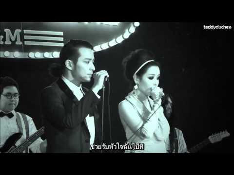 [Thaisub MV] Verbal Jint - If it ain't love (Feat. Ailee)