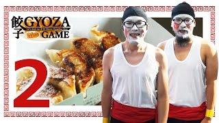 Gyoza Game Ep2| 餃子ゲーム第2話【美味しい餃子】