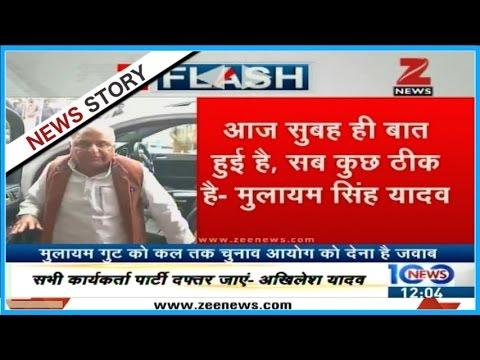 Mulayam Singh Yadav, Amar Singh to meet Election Commission in Delhi