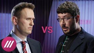 Реакция Навального и Лебедева на итоги дебатов