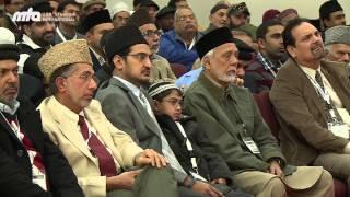 Concluding Address by Dr. Nasim Rehmatullah - Jalsa Salana West Coast USA 2014