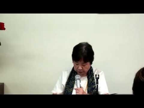 伊従信子 講話3すべての人に開かれている祈りの道:マリー・エウジェンヌ神父2015年9月23日