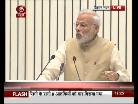 PM addresses gathering at the 50th anniversary of Delhi High Court