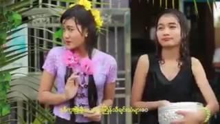 Myanmar Thingyan Karaoke Songs