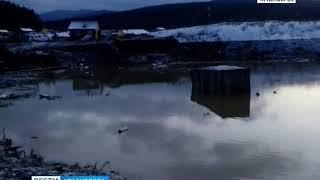 В Курагинском районе разрушилась дамба