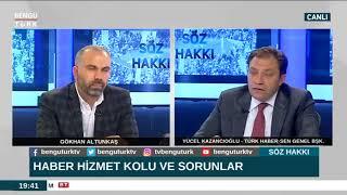 Yücel KAZANCIOĞLU 10.12.2019 BengüTürk TV