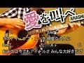 All Tracks - Arashi video