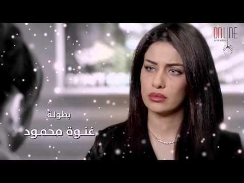 أغنية شارة بداية مسلسل علاقات خاصة ـ كاملة HD | Alakat Kasa