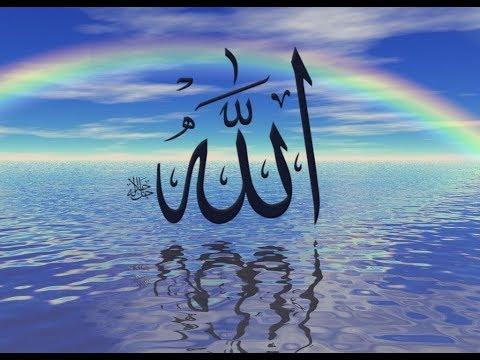 Стихи о Всевышнем.Ислам.Стихи.Да возвысится Имя Твоё Аллах Тааля Великое!