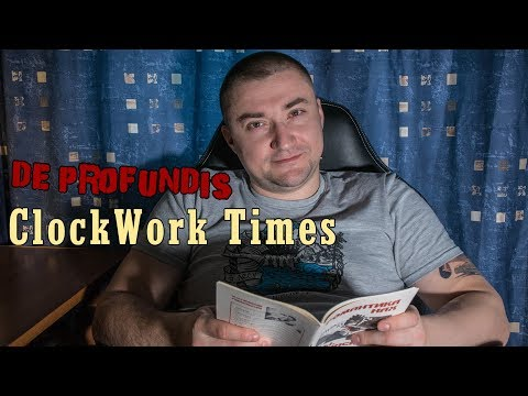 De Profundis программа Из Глубины | ClockWork Times | Слава Ширинкин