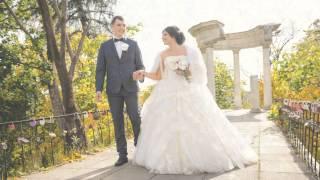 Свадьба Марины и Сергея