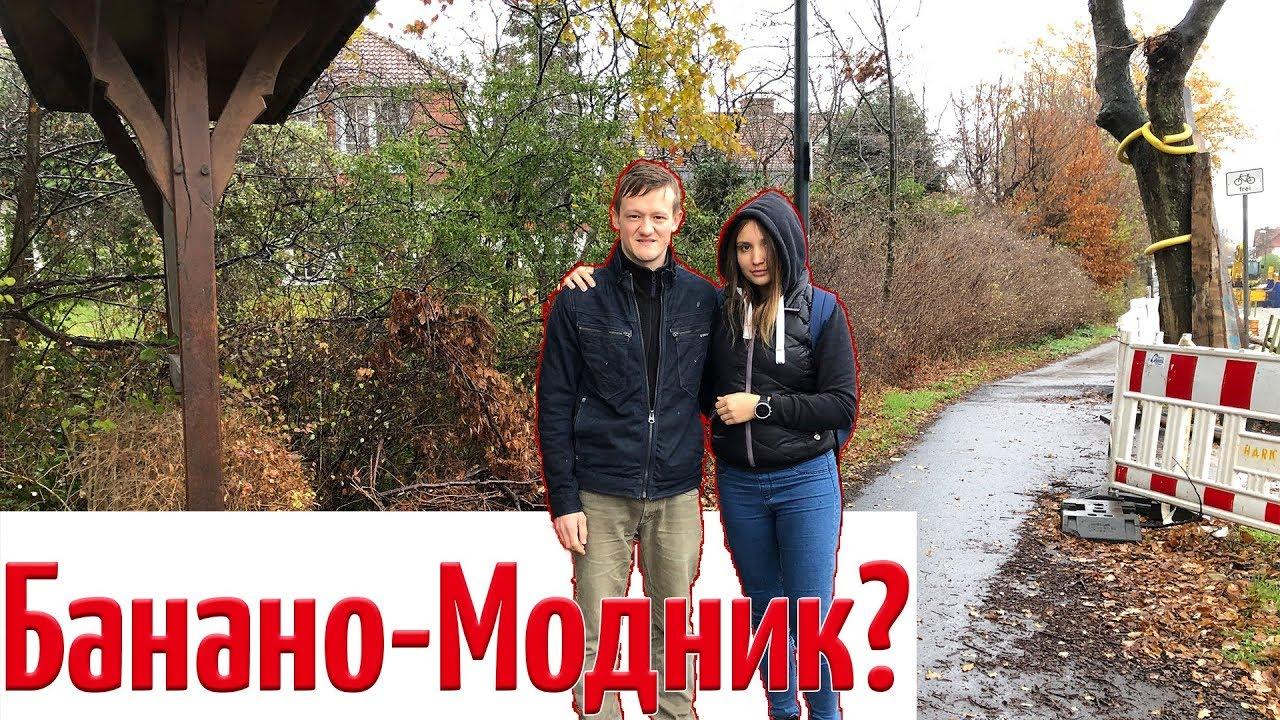 Прикид за ПОЛМИЛЛИОНА рублей!