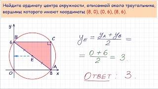 Задача 3 №27700 ЕГЭ по математике. Урок 75