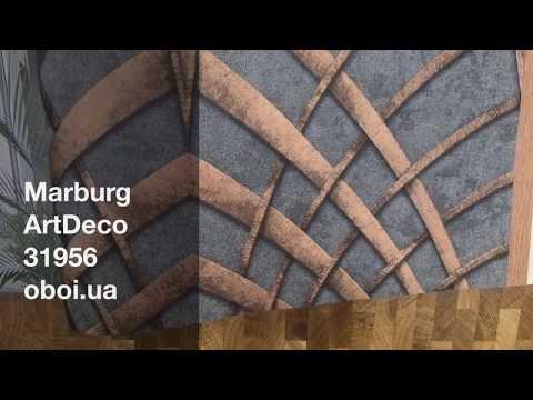 Обои Marburg ArtDeco 31956