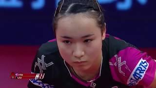スウェーデンOP 女子シングルス準々決勝 伊藤美誠vs劉詩ブン