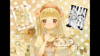 Download Guilty Filthy Soul - Nightcore MP3 song and Music Video