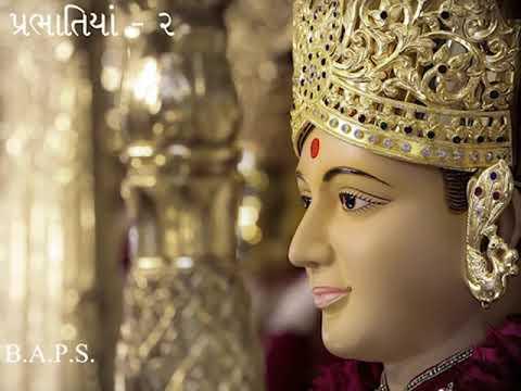 BAPS KIRTAN | Prabhatiya - 2 | Audio