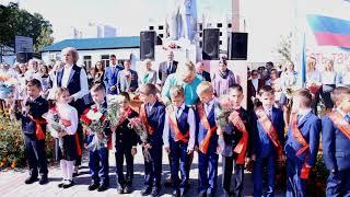 День знаний в средней школе №4 им. В.И. Ленина города Клинцы.