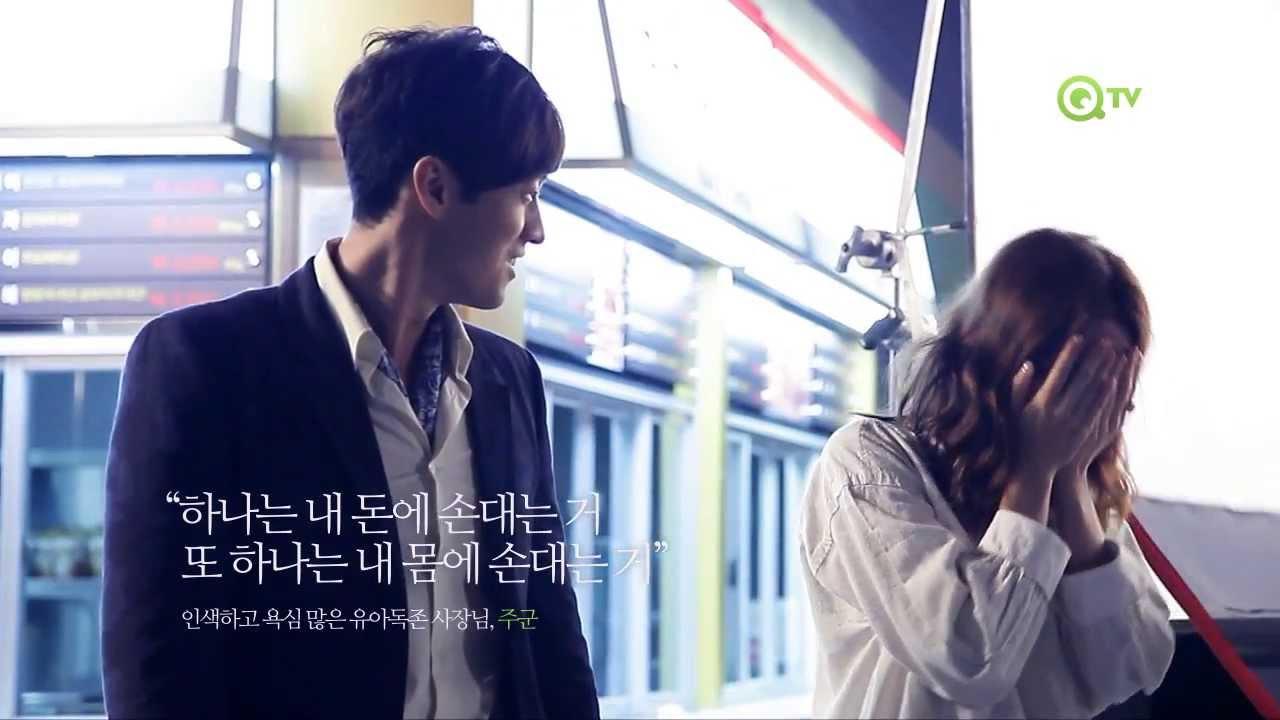 [QTV] 주군의 태양 Making Film - 소공커플, NG도 사랑스러워!