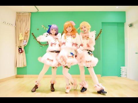 【アイカツ!】 はろー!Winter Love 【踊ってみた】