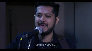 YESHU ZINDA HAI OFFICIAL VIDEO - SEBER