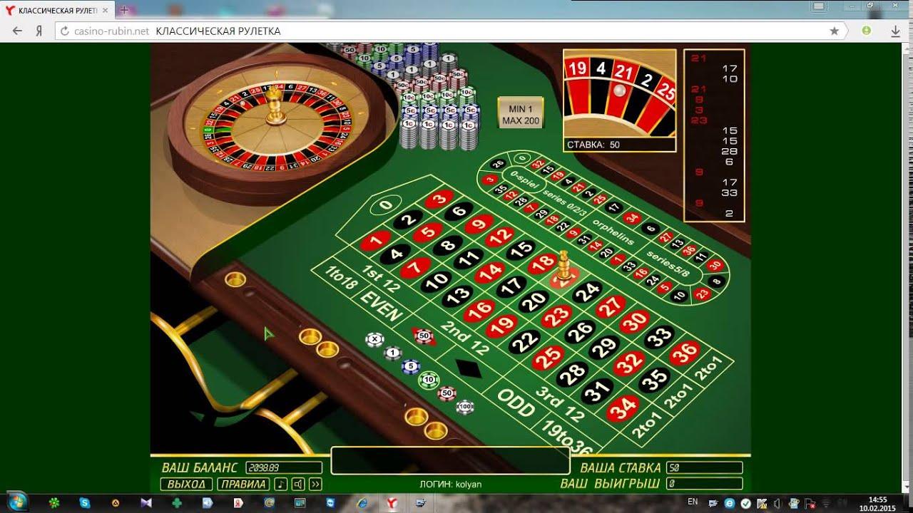 казино онлайн в заработать