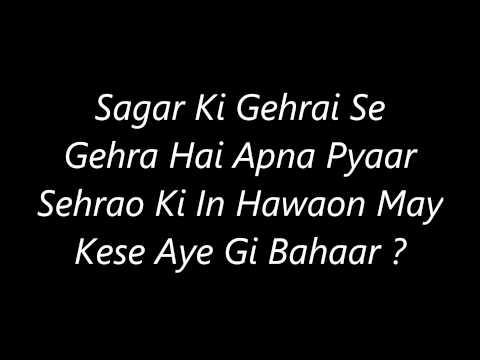 Atif Aslam's Woh Lamhe's Lyrics