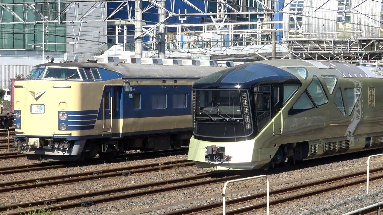 E001系四季島と583系 新舊寢臺電車の並び - YouTube