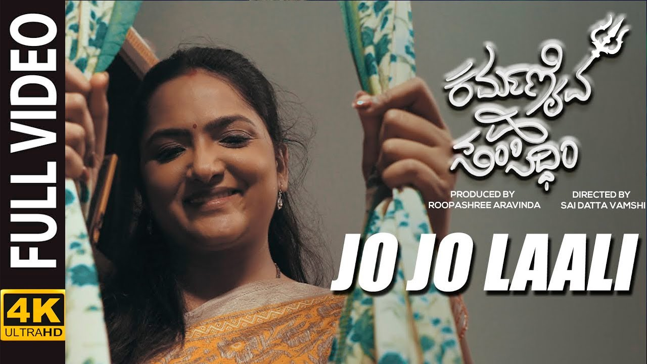Jo Jo Laali Video Song [4K]   Karmanaiv Hi Samsiddhim   Suchendra Prasad,Manasa Joshi   Divine Sagar