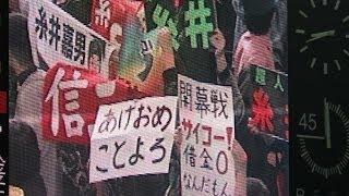 2014.03.28 北海道日本ハムファイターズvsオリックスバファローズ 札...