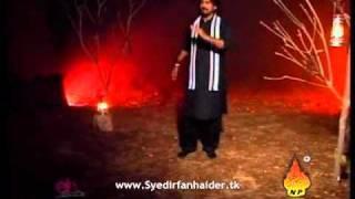 Irfan Haider Nauha Teri Marzi Akbar [a.s] 2011