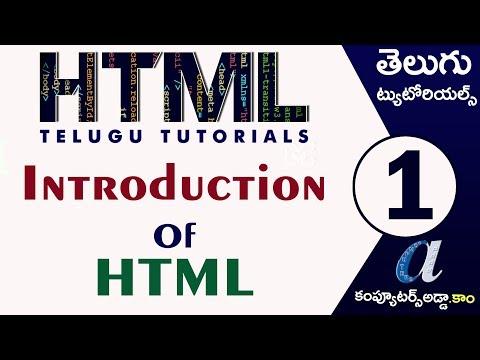 Introduction Of Html In Telugu  01 (HTML) (www.computersadda.com)